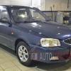 Замена масла Hyundai Accent