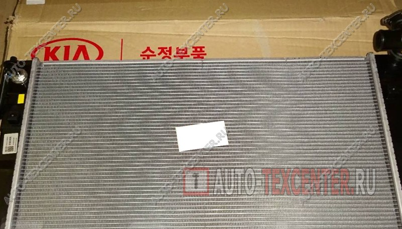 Замена радиатора охлаждения Kia Optima