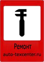 Шиномонтаж ЮВАО Лефортово Авиамоторная