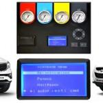 Заправка автокондиционера цена