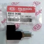 93810-3K000 - выключатель лампы стоп сигнала Киа Спортейдж (лагушка)