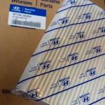97133-2E250 - фильтр салона Киа Спортейдж 3