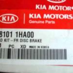 58101-1HA00 — тормозные колодки Киа Сид