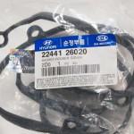 2244126020 - прокладка клапанной крышки