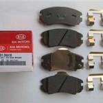 58101-2KA10 - колодки тормозные передние Киа Соул