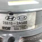 28810-2A500 - вакуумный насос Киа Спортейдж