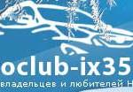 сервис ix35