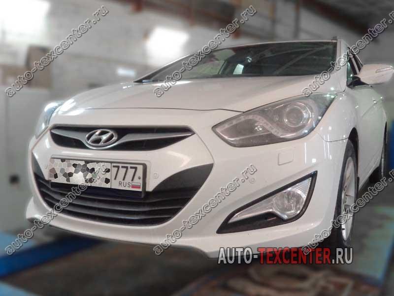 Замена тормозных колодок и дисков Hyundai I40