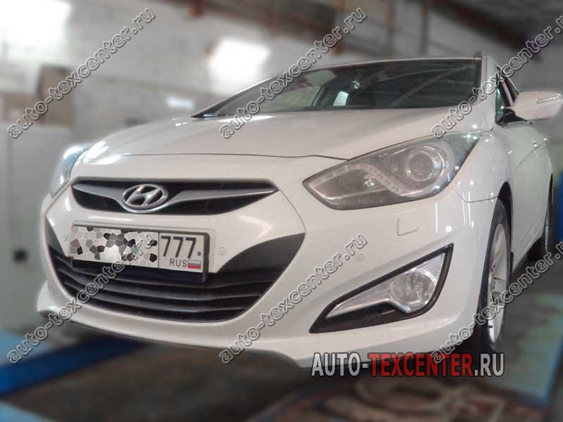 Замена тормозных колодок Hyundai I40