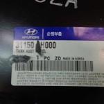 31150-2H000 - бензобак Киа Сид