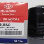 26300-35530 — масляный фильтр Хендай Санта Фе 2.4 бензин