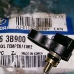 46386-3B900 — датчик температуры масла АКПП Соренто