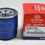 26300-02502 — фильтр масляный двигателя Киа Пиканто