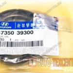 47350-39300 - сальник раздатки привода