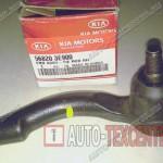 56820-3E900 - рулевой наконечник правый Киа Соренто 1