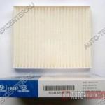 97133-3J100 - фильтр салона Хендай IX55