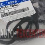 22441-2B000 - прокладка клапанной крышки Киа Сид