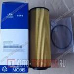 26320-3a100 - фильтр масляный Киа Моха