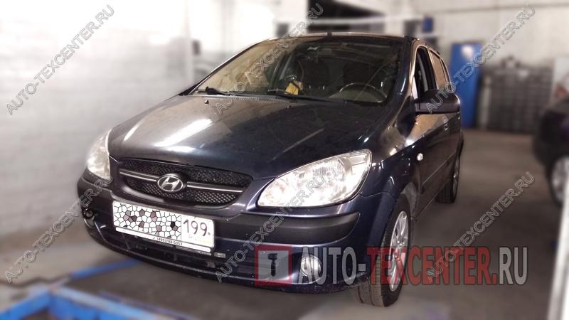 Диагностика Hyundai Getz (1)