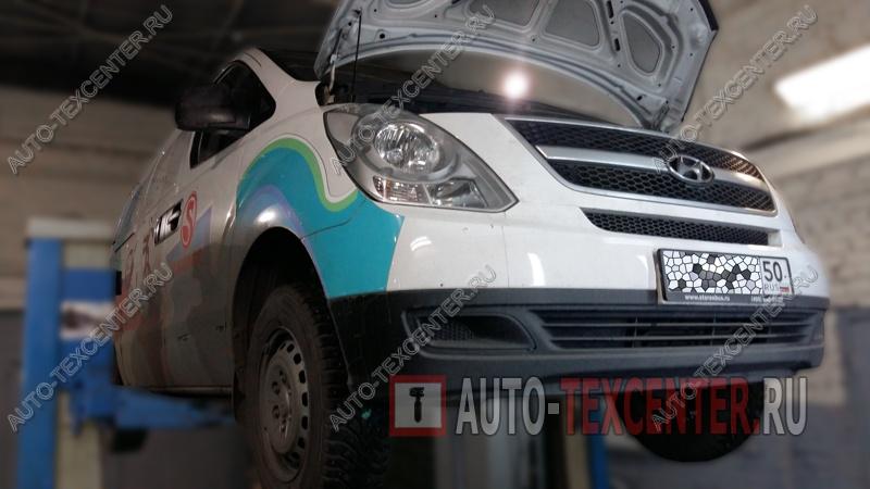 Замена сцепления Hyundai Starex H-1 (1)