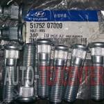 51752-07000 - передняя шпилька Хендай ай40