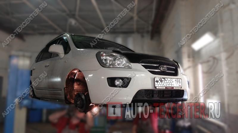 Замена рулевых наконечников Kia Carens (1)