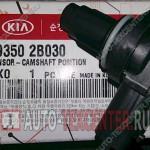 Замена датчика распредвала Kia Rio 3