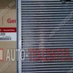 97139-2P050 — испаритель кондиционера Киа Соренто