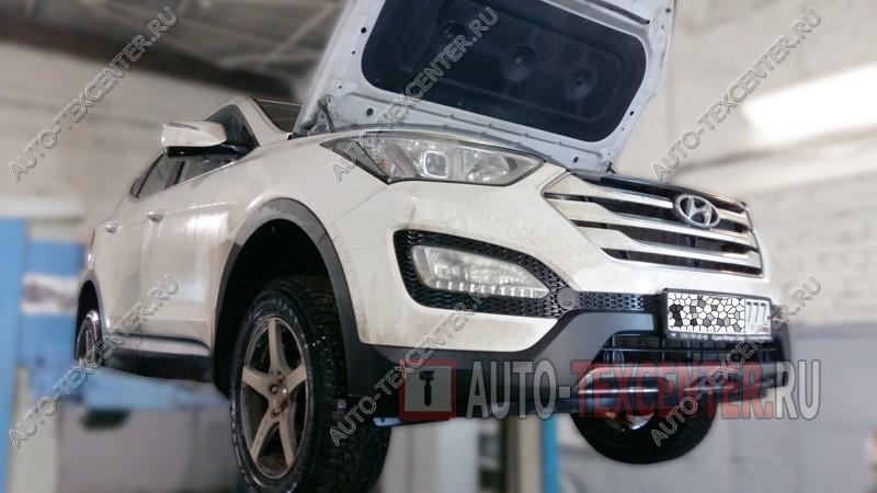 Плановое ТО Hyundai Santa Fe №1 (15 000 км) (1)