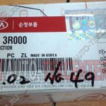 31090-3R000 - фильтр топливный Хендай АЙ40