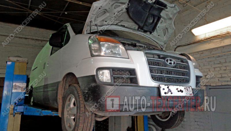 замена стоек стабилизатора Hyundai Starex