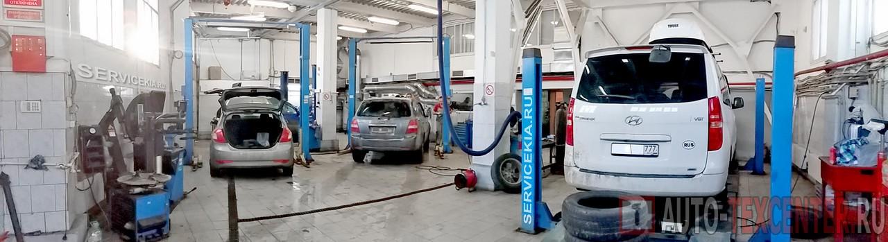 АвтоМиг автосервис