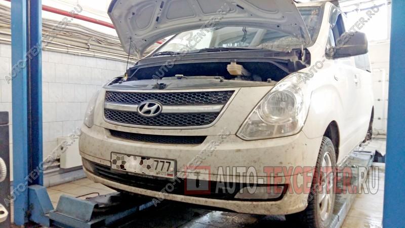замена тормозных колодок Hyundai Starex
