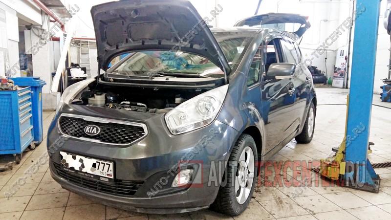 Замена топливного фильтра Kia Venga
