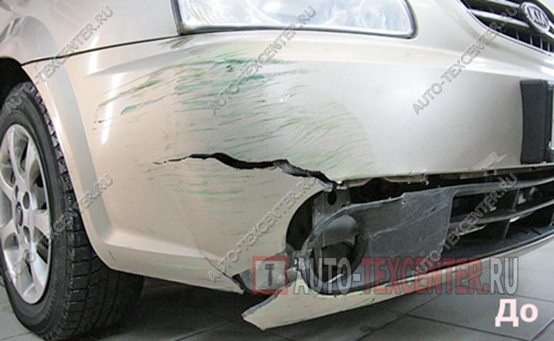кузовной ремонт Киа Каренс 2