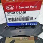 58101D7A50 — колодки тормозные передние