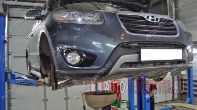 Профилактика полного привода Hyundai Santa Fe