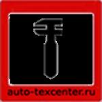 Ремонт Фольксваген